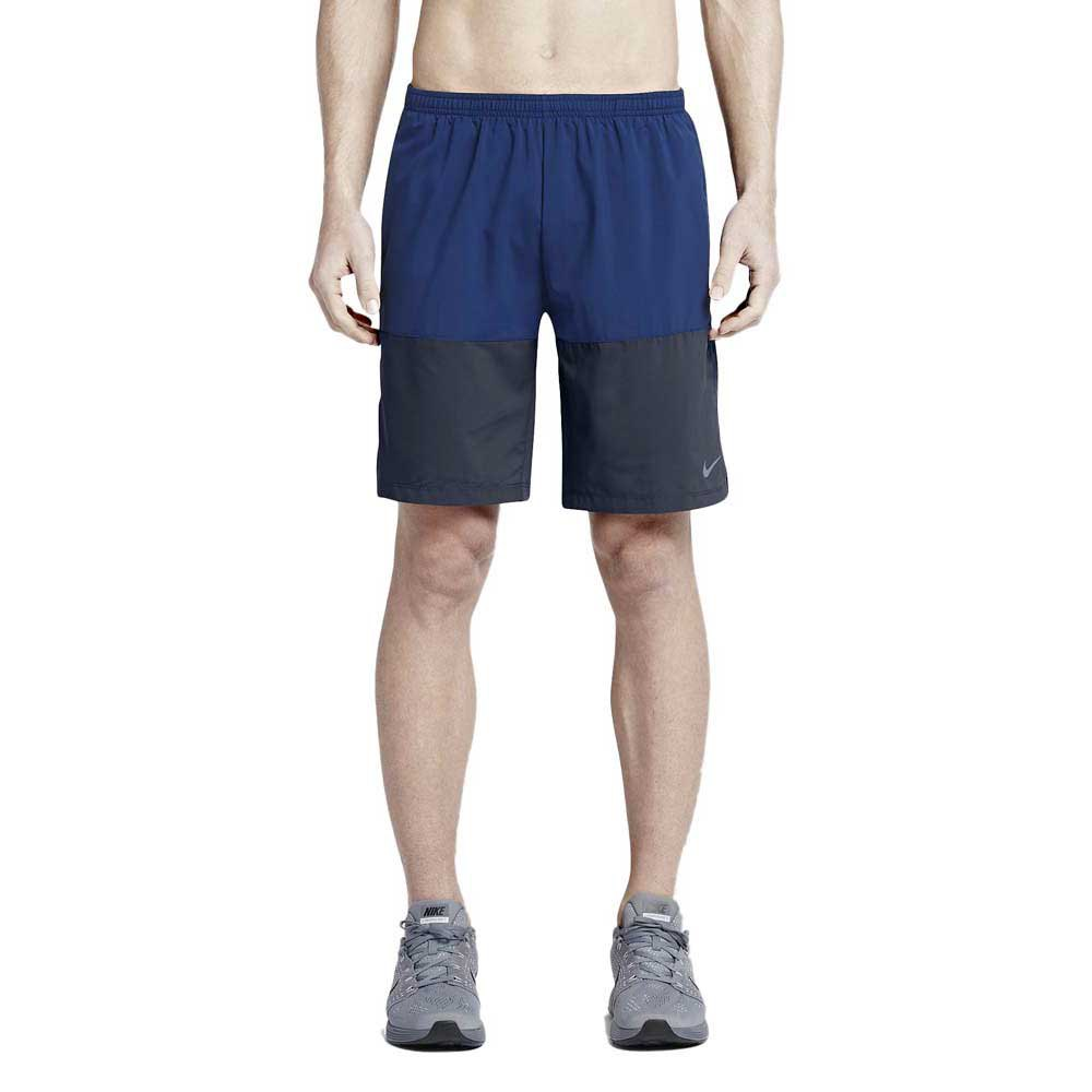 Nike 9 Distance Short