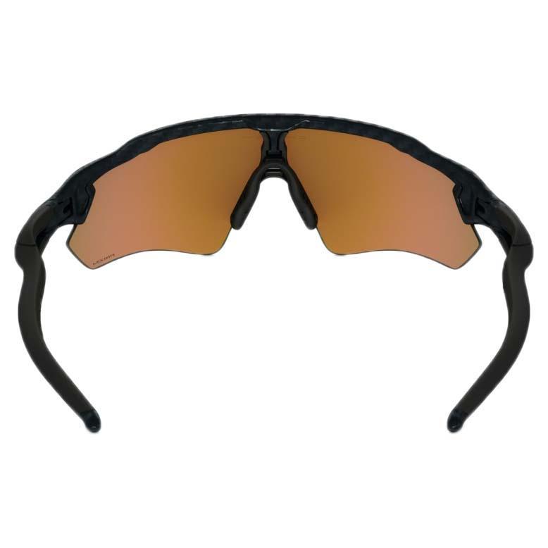 occhiali-da-sole-oakley-radar-ev-xs-path-junior