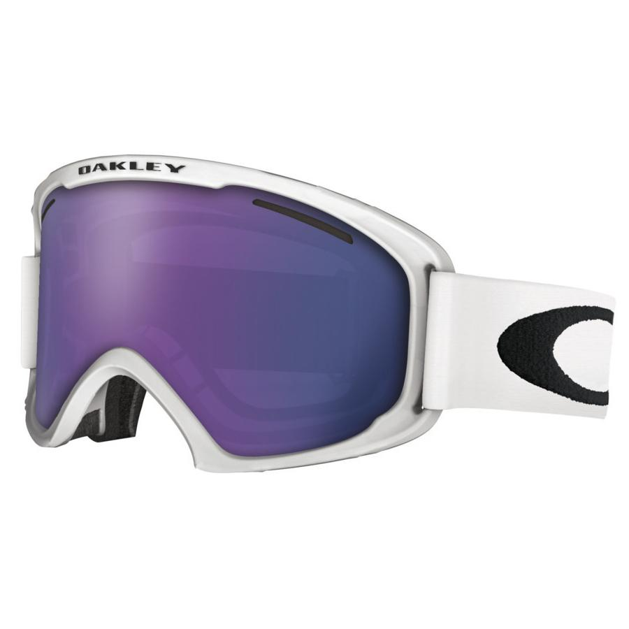 1edbbf69b2 Oakley 02 XL White buy and offers on Trekkinn