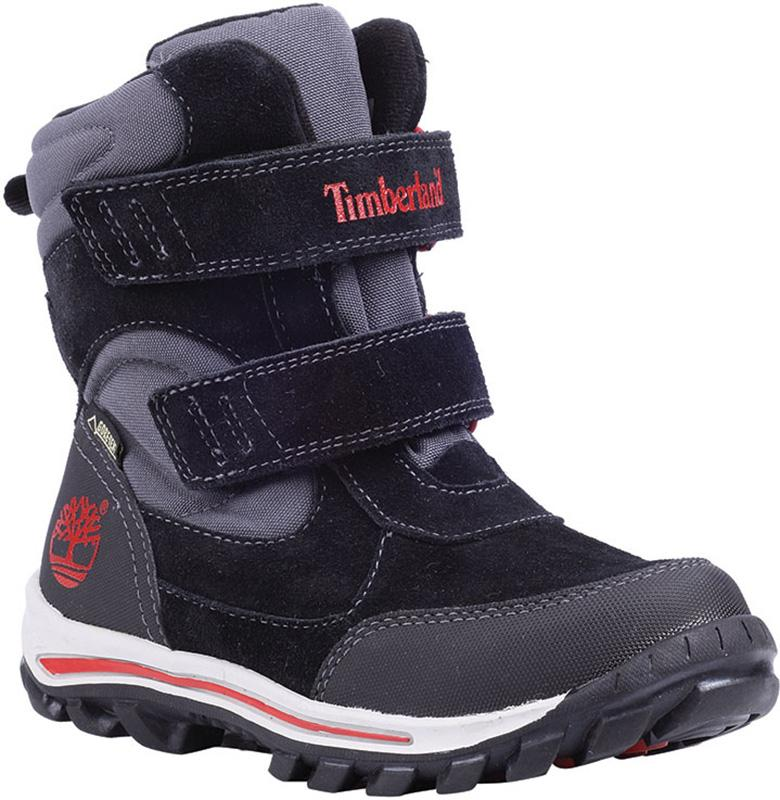 Snow Boots For Boys - Cr Boot