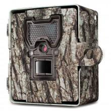 Bushnell Security Case