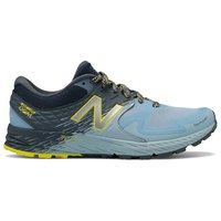 New balance Summit QOM